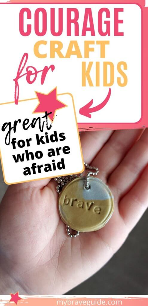 Courage Craft for Kids